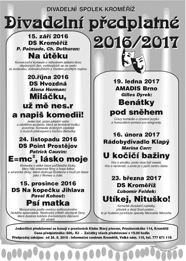 plakat_predplatne_2016_17